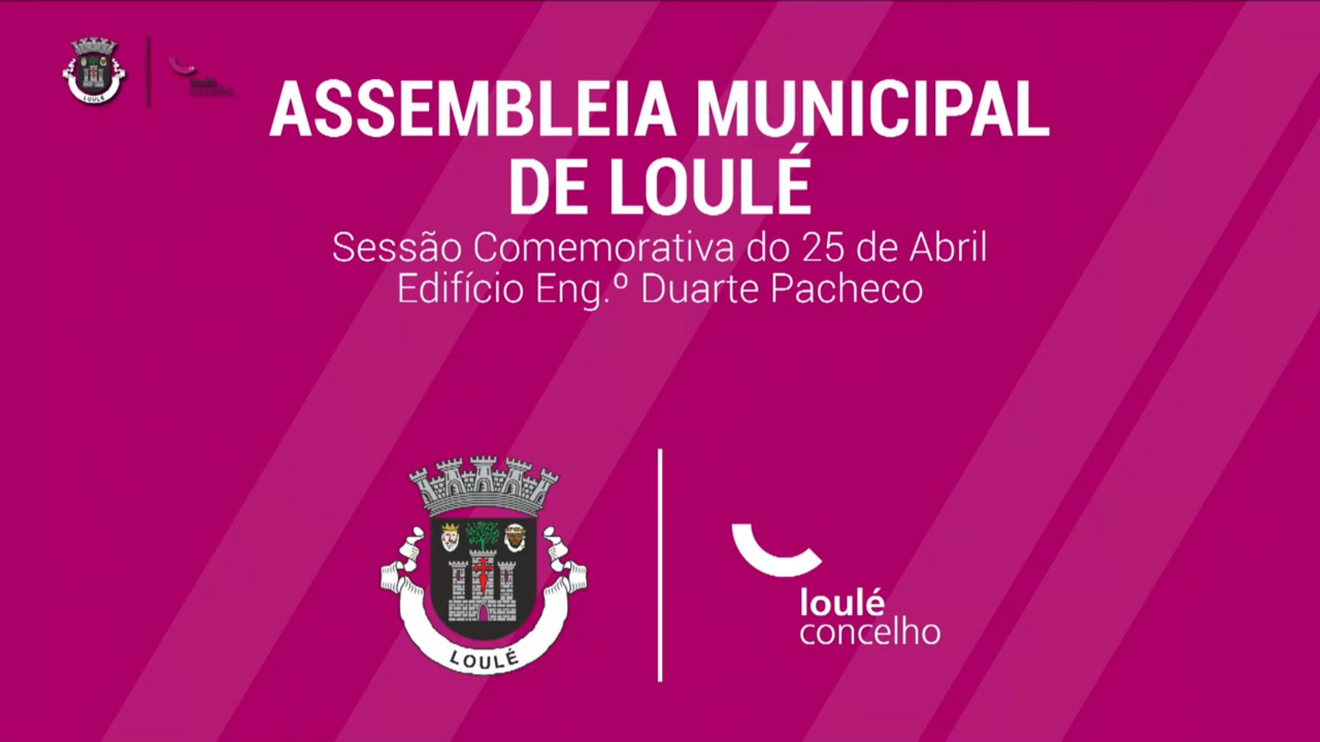 Sessão Comemorativa dos 45 Anos do 25 de abril